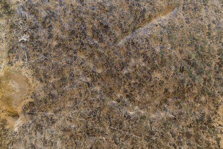 Texture of processed walls in salt caves 写真素材