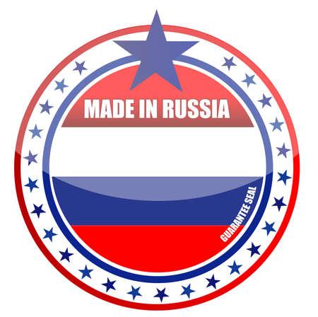 흰색 통해 러시아의 일러스트 디자인 실 제 일러스트