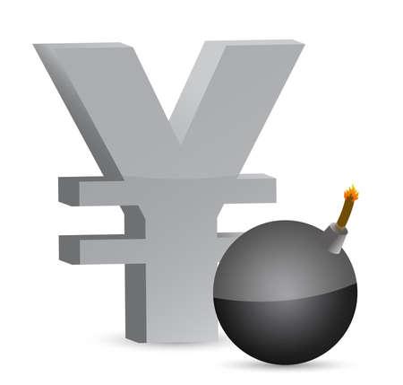 savings account: explosive yen profits symbol illustration design over white