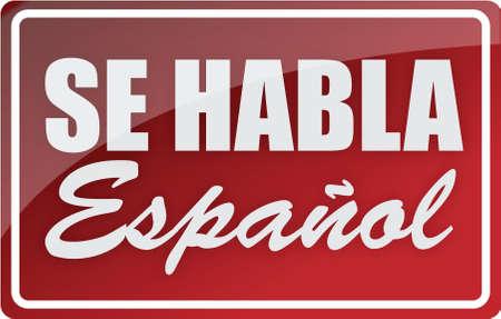 Wir sprechen spanisch Zeichen illustration design over white