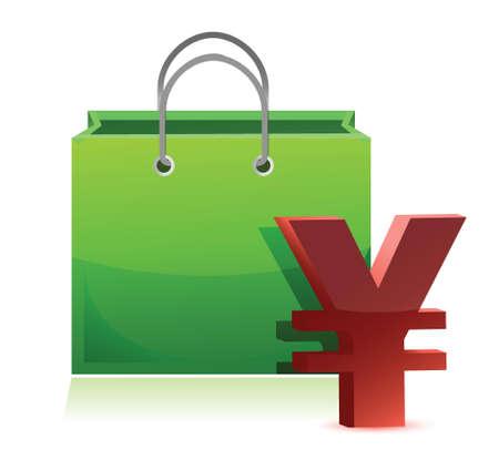 shopping bag and yen symbol illustration design over white Stock Vector - 16375068