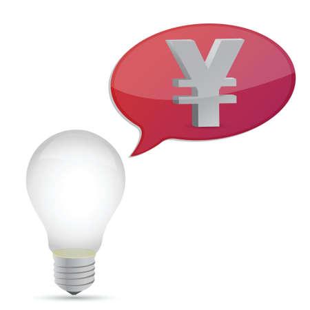 yen energy saving bulb illustration design over white Stock Vector - 16819967