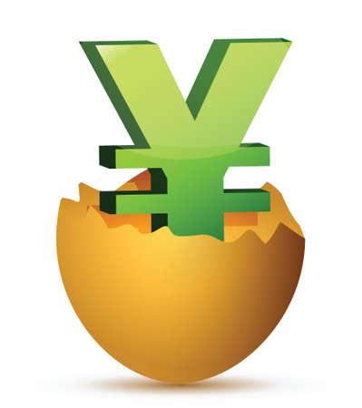 currency symbol inside egg profits concept illustration Stock Vector - 17283879