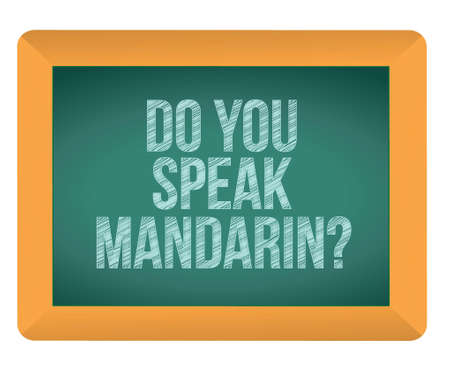 do you speak mandarin blackboard illustration design over a white background Illusztráció