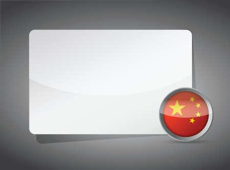 china presentation board illustration design graphic background Stock Vector - 18063924