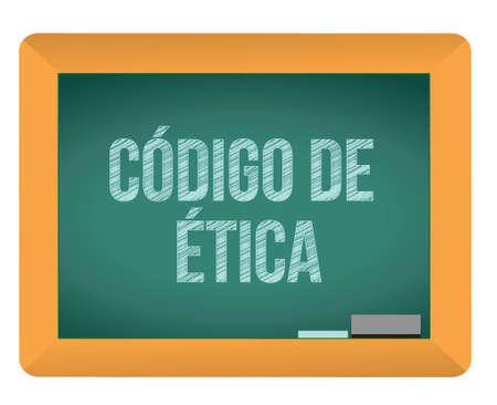 �thique: Code de d�ontologie tableau noir design illustration espagnol sur blanc