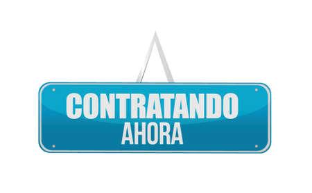 now hiring sign in spanish illustration design Ilustrace