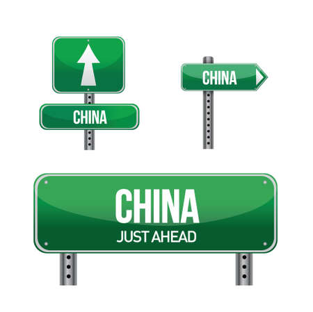 the republic of china: republic of china, Country road sign illustration design over white Illustration