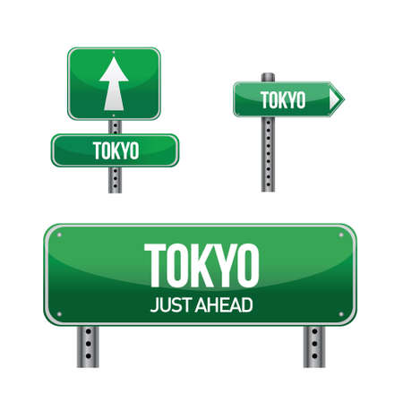 tokyo city road sign illustration design over white Stock Vector - 18324204