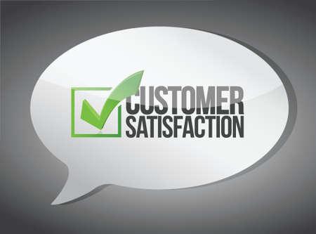 tick: soutien message client communication concept design illustration