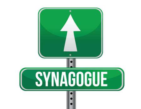 followers: sinagoga cartello stradale design illustrazione su uno sfondo bianco Vettoriali