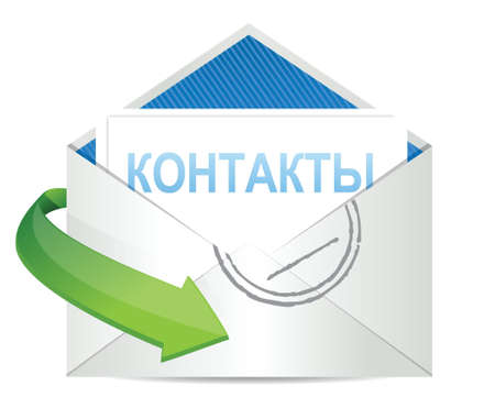 russian contact us icon illustration design over a white background Stock Vector - 20497335