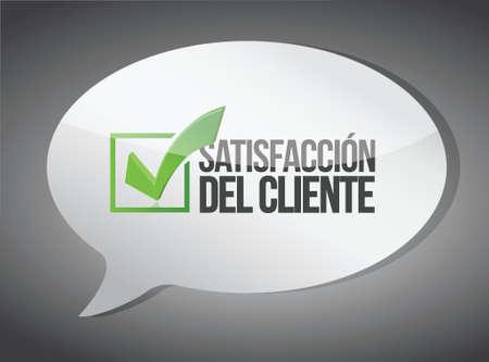 valid: Spanish, customer support message communication concept illustration design Illustration