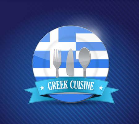 greek food: greek food restaurant concept illustration design graphic