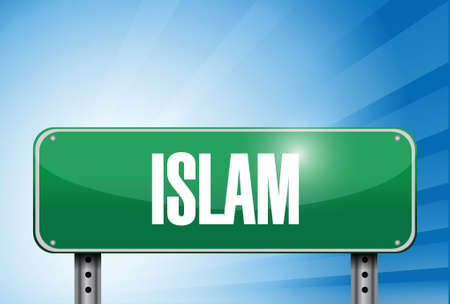worshiper: islam religious road sign banner illustration design over a peaceful sky