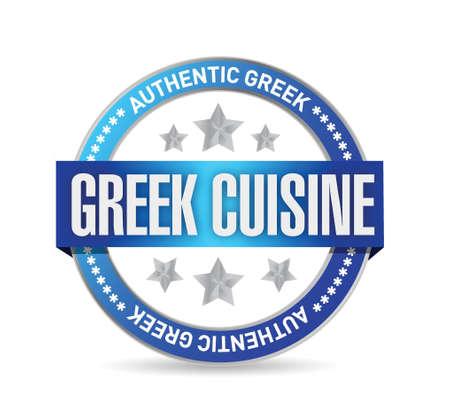 greek cuisine seal illustration design over a white background Ilustracja