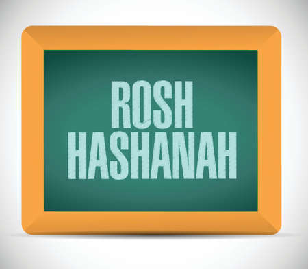 rosh hashanah sign message illustration design over a white background Vectores