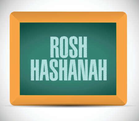 rosh hashanah sign message illustration design over a white background Vector