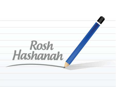 rosh hashanah message illustration design over a white background