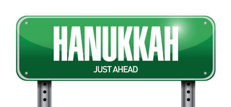 israelite: hanukkah street sign illustration design over a white background Illustration