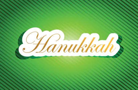 hanukkah work text sign illustration design over a green background