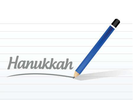 hanukka: hanukkah message sign illustration design over a white background Illustration