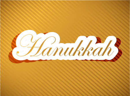 hanukka: hanukkah work text sign illustration design over a gold background