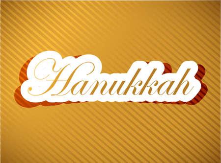 hanukkah work text sign illustration design over a gold background