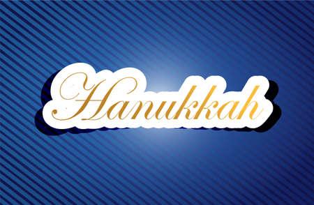 hanukkah work text sign illustration design over a blue background
