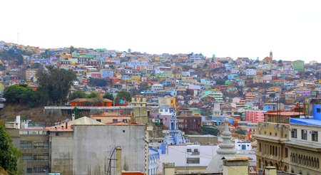 pablo neruda: Colorful buildings on the hills  city of Valparaiso, Chile Stock Photo