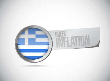 inflation: inflation greek sign concept illustration design graphic