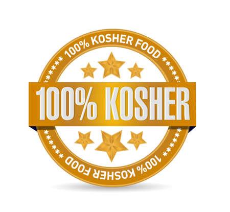 yiddish: 100% kosher food seal illustration design graphic Illustration