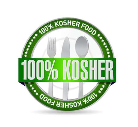 kosher: 100 percent kosher food seal illustration design graphic