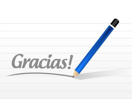 gracias. thanks in spanish message illustration design