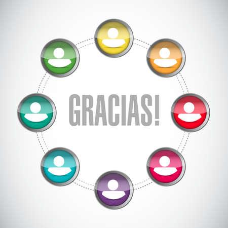 agradecimiento: thanks message form a community illustration design graphic Vectores