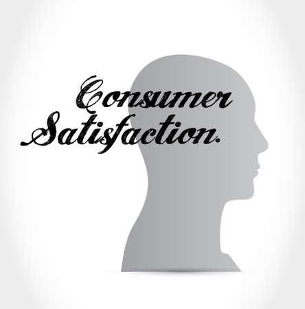 consumer: Consumer Satisfaction brain sign concept illustration design graphic