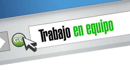 la union hace la fuerza: signo de sitio Web en el trabajo en equipo español Ilustración de diseño gráfico