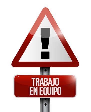 スペイン語のイラスト デザイン グラフィックでチームワークの警告サイン