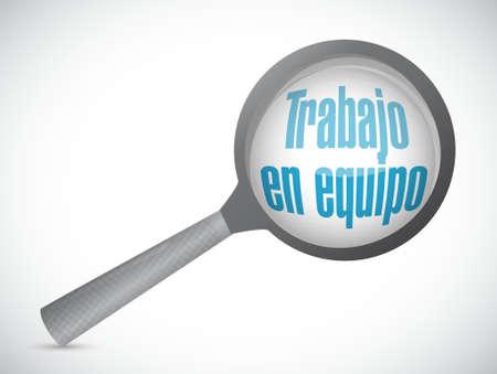 teamwork magnify glass sign in Spanish illustration design graphic