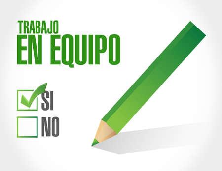 la union hace la fuerza: muestra de la aprobación en el trabajo en equipo español Ilustración de diseño gráfico