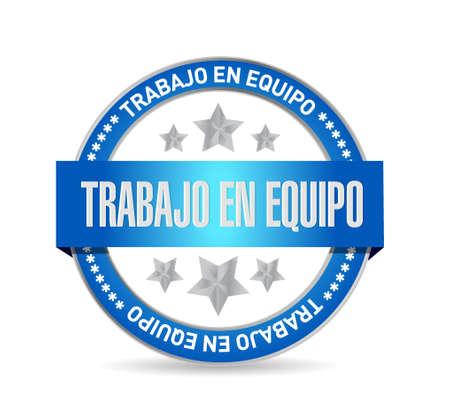 スペイン語のイラスト デザイン グラフィックをサインイン チームワーク シール