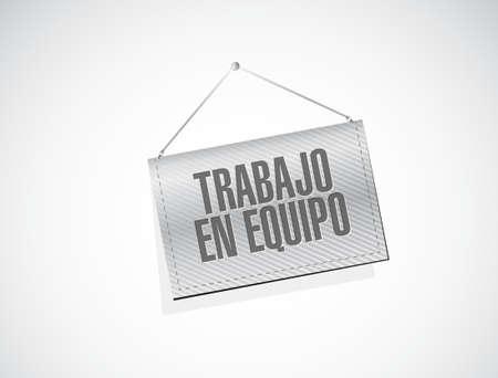 la union hace la fuerza: teamwork banner sign in Spanish illustration design graphic Vectores