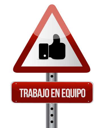 la union hace la fuerza: teamwork like sign in Spanish illustration design graphic Vectores
