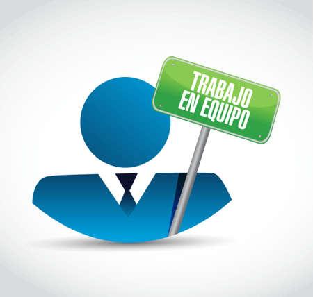 チームワーク実業家サインイン スペイン イラスト デザイン グラフィック