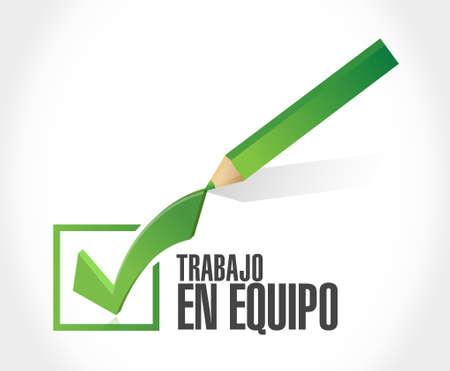 check mark sign: teamwork check mark sign in Spanish illustration design graphic Illustration