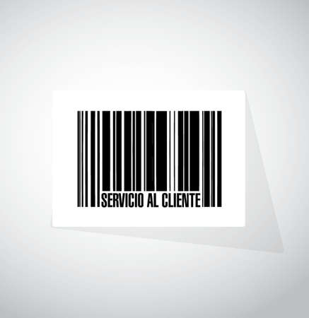 Customer service barcode sign in Spanish illustration design graphic Illustration