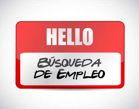 job search name tag sign in Spanish illustration design graphic Illustration