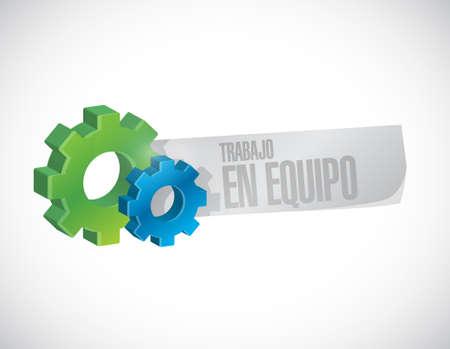 la union hace la fuerza: signo de engranajes trabajo en equipo en Español ejemplo del diseño gráfico