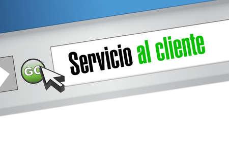 Customer service website sign in Spanish illustration design graphic