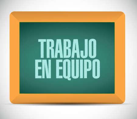la union hace la fuerza: el trabajo en equipo signo pizarra en español Ilustración de diseño gráfico
